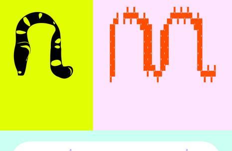 """zwei grafisch veränderte Schlangen, dazu Aufschrift """"nextmuseum.io"""""""