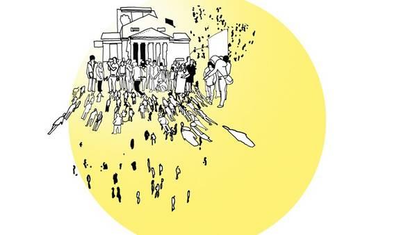 Illustration: Ansammlung menschlicher Figuren vor einem Gebäude mit Säulen auf gelbem Hintergrund