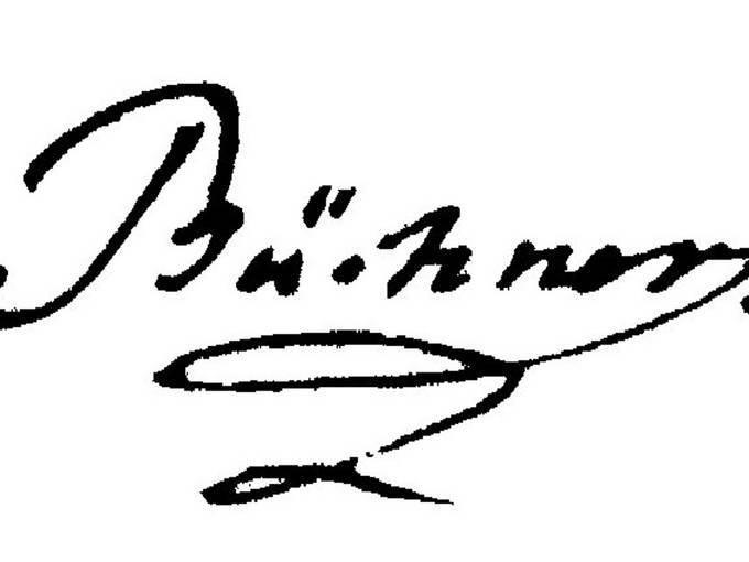 Georg Büchners Unterschrift