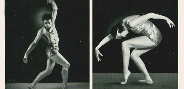 Dance Heritage Fund